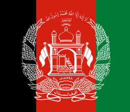 Afghanistan's badge